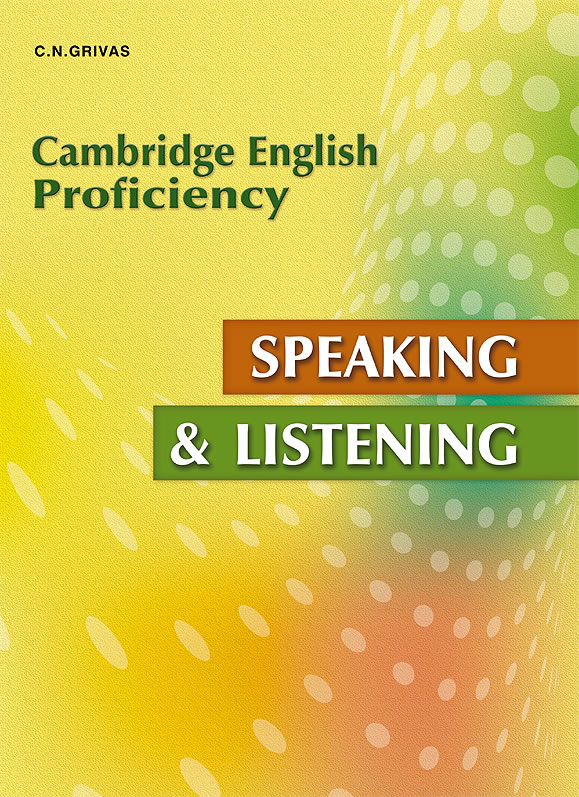 listening for cpe essay The english learning lounge free apps on both apple and android fun exercises to improve your english grammar, vocabulary, reading, listening and much more.