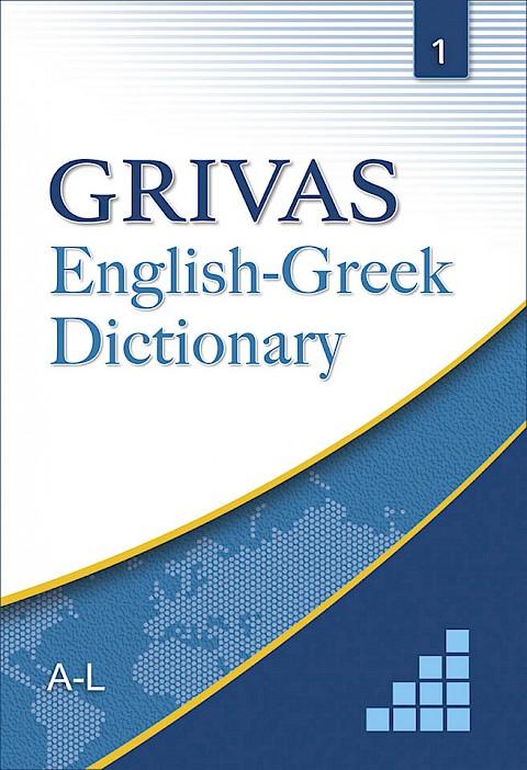 GRIVAS English-Greek Dictionary Volume 1 A-L